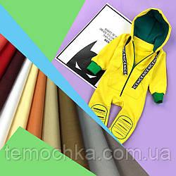 Ткани для деткой одежды