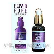 Ампульная сыворотка для сужения пор Lebelage Repair Pore Ampoule PO, 30 мл
