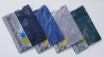 Однотонна футболка прилеглого силуету (колір меланж)