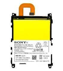 Аккумулятор АКБ Sony LIS1525ERPC для Sony C6902 | C6903 | C6906 | C6943 | L39h |Xperia Z1 (Li-ion3.8V 3000mAh)