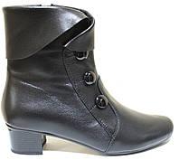 Женские демисезонные ботинки большие размеры от производителя модель МИ06019