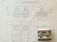 ПС 2-1А  (толщина материала 4мм, усил.) стальной  зажим соединительный плашечный ТУ  У 31.2-31377000-002;2009