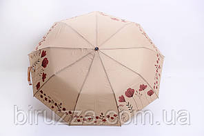 Зонт Ализ песочный Диаметр купола 99.0(см)/ Длина спицы 56.0(см)/ Длина в сложенном виде 33.0(см) (7040)