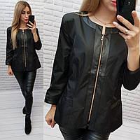 Жакет / пиджак ветровка с подкладкой рукав 3/4 + эко кожа арт. S1096 черный / черного цвета / цвет черный
