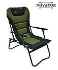 Карповое кресло Novator SF-4 Comfort, фото 4