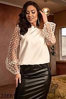 Костюм жіночий з білою блузою і чорною шкіряною спідницею на гумці з 48 по 62 розмір, фото 3