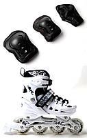 Ролики с защитой Scale Sports белые, размеры 29-33, 34-38