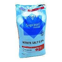 Соль нитритная Suprasel Nitrite 0,6%, 25 кг
