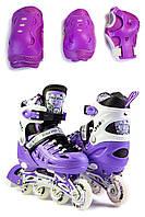 Ролики с защитой Scale Sports Фиолетовые, размеры 29-33, 34-38, 39-41