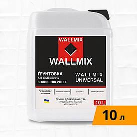 Фасадна грунтовка глибокого проникнення WallMix (Валлмикс) Universal 10л