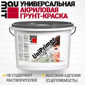 Грунт-фарба Baumit UniPrimer (Бауміт) універсальна фасадна, 25кг (Австрія)