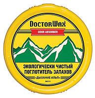 """DW5171 Екологічно чистий поглинач запаху """"Подих альп"""""""