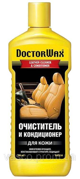 DW5210 Очисник-кондиціонер для шкіри