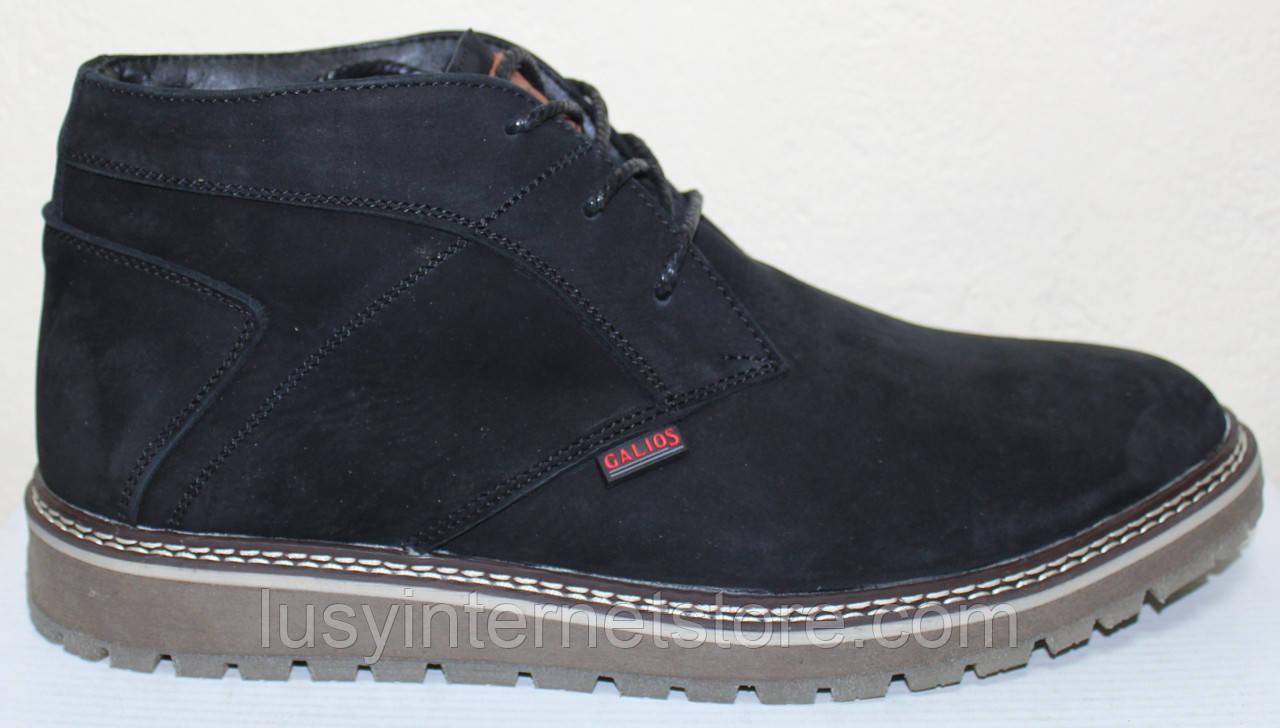 Ботинки зимние мужские нубук от производителя Г2116-1