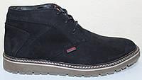 Ботинки зимние мужские нубук от производителя Г2116-1, фото 1