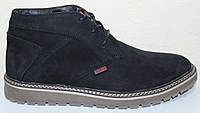 Ботинки зимние мужские нубук от производителя Г2116-1Р