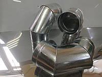 Відвід/отвод круглий (D=125 мм, 90 град)