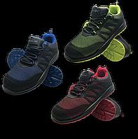 Защитные кроссовки BRCUBE