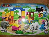 Конструктор Зоопарк JDLT 5090 аналог Lego Duplo
