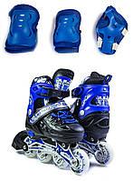 Ролики с защитой Scale Sports Синие, размеры 29-33, 34-38, 39-41