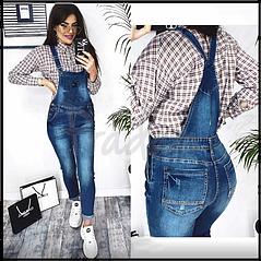 Комбинезон джинсовый с царапками  RELUCKY 3314-1