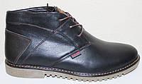Ботинки зимние мужские кожаные от производителя Г2114Р
