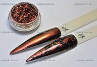 Хлопья Юки Юкки Втирка для дизайна ногтей для маникюра