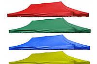 Крыша к раздвижным шатрам 2х3 ,3х3 ,2.5х2.5 ,3х3 ,3х6 (ТЕНТ К ШАТРУ), фото 1