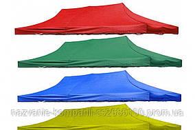 Крыша к раздвижным шатрам 2х3 ,3х3 ,2.5х2.5 ,3х3 ,3х6 (ТЕНТ К ШАТРУ)