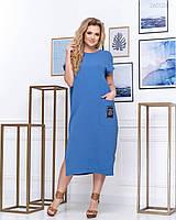 Стильное летнее платье, свободного кроя, р 48-54