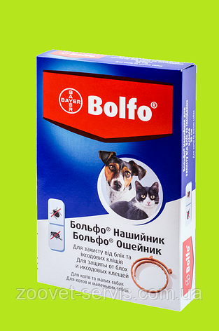 Ошейник противоблошиный Больфо 35см, фото 2