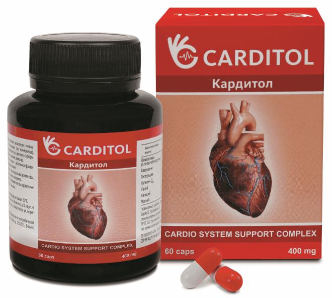 Carditol (Кардитол) - капсули для здоров'я серця