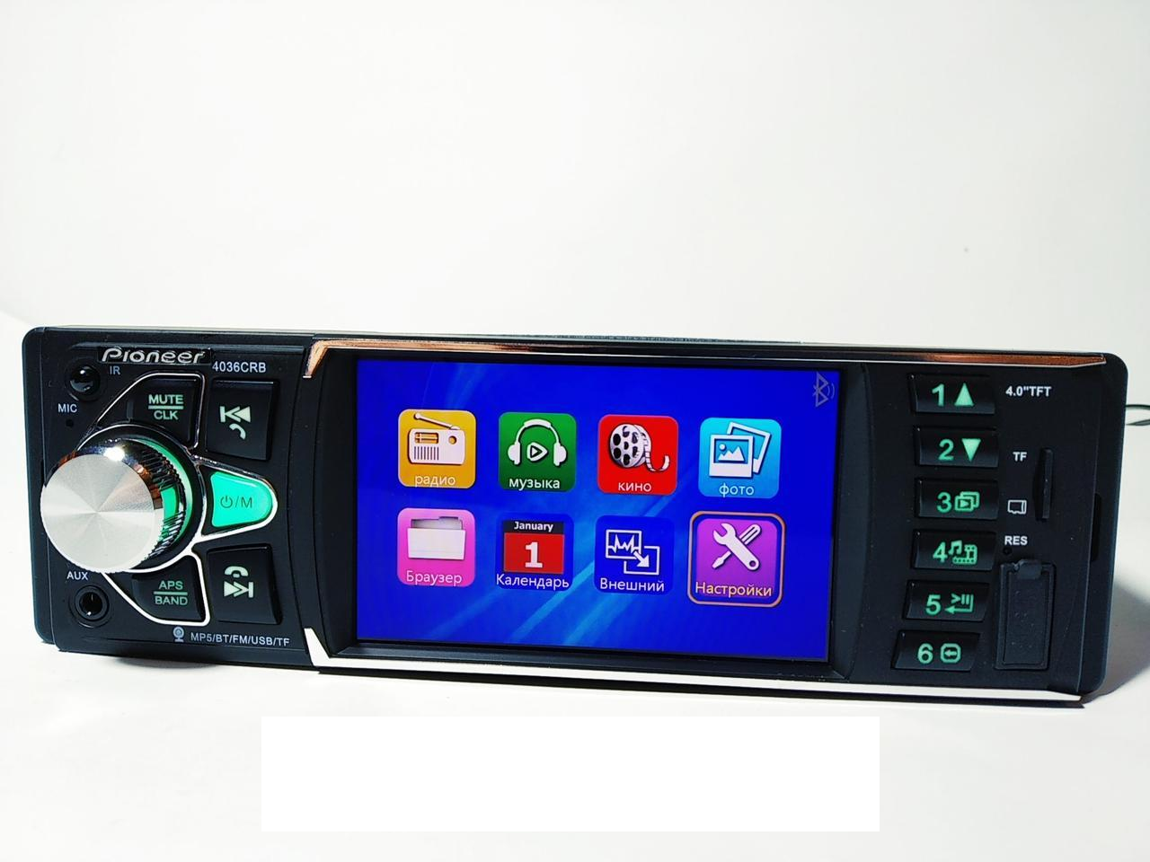 "Магнитола Pioneer (ПИОНЕР) 4036CRB Bluetooth,4,1"" + ПУЛЬТ НА РУЛЬ+КАМЕРА"