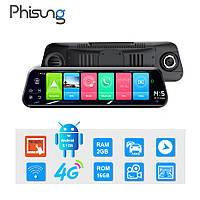 Зеркало регистратор Phisung Z 55, Андроид 8.1, видеорегистратор зеркало с навигатором, 4 G интернет,2/16 GB A1