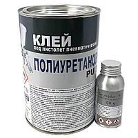 Клей автомобильный PU303 (до 120°C) полиуретановый для кожзама, тканей, (в комплекте с отвердителем 50мл) 1.0л