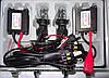 Комплект (Запчасти) 55W Би-ксенон Bosch H4 6000K_біксенон 55Вт, фото 2