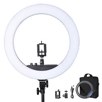Профессиональная кольцевая лампа MakeUp HQ-18  для косметологии 55 ВТ штатив , держатель для телефона , чехол
