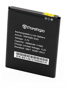 Аккумулятор АКБ для Prestigio 5500 (Li-ion 3.7V 2000mAh) Оригинал Китай