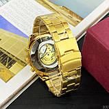 Чоловічі годинники Forsining 8042 Gold-Black, фото 7