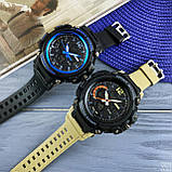 Skmei 1343 Black-Khaki Wristband, фото 2