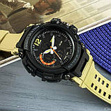 Skmei 1343 Black-Khaki Wristband, фото 3