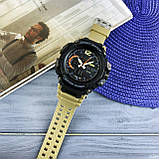 Skmei 1343 Black-Khaki Wristband, фото 4