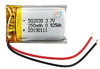 Аккумулятор 250mAh 3.7v 502030 для видеорегистраторов, наушников, блютуз гарнитур, MP3 плееров