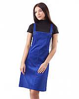 Вельветовый сарафан с карманами (в размерах XS-XL) синий, XL