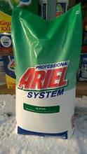 Стиральный порошок ARIEL 15кг мешок автомат