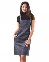 Вельветовый сарафан с карманами (в размерах XS-XL) темно-серый, S