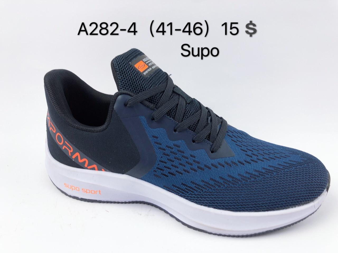 Мужские кроссовки Supo Sport оптом (41-46)
