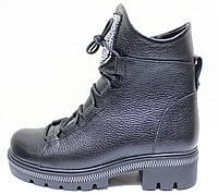 Ботинки кожаные женские демисезонные от производителя модель ЛИ301Д