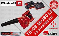 (Power X-Change) Мини воздуходувка Einhell TE-CB 18/180 Li (3408001) 3.0 kit