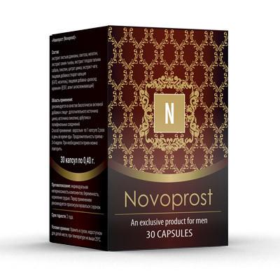 Novoprost (Новопрост) - капсулы от простатита